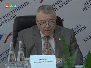 За соблюдением прав крымчан на Украине проследит мониторинговая группа