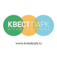 Логотип КВЕСТПАРК ЯРОСЛАВЛЬ
