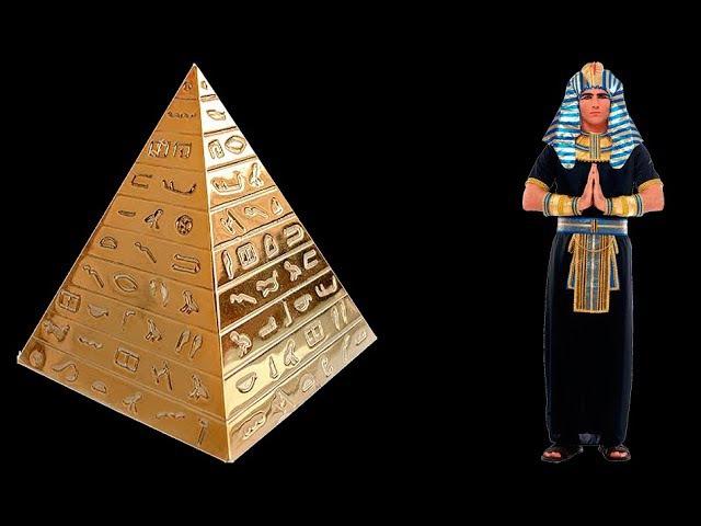 Вибрационно резонансная медицина 6, секретные лечебные звуки расшифорванные в древнеегипетском папи