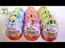 Киндер Сюрпризы Супер Крошки, новые игрушки для девочек, Kinder Surprise Powerpuff Girls