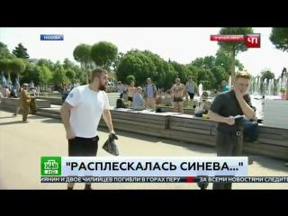Алкаш ВДВшник сломал челюсть репортеру НТВ в прямом эфире. 2 августа 2017
