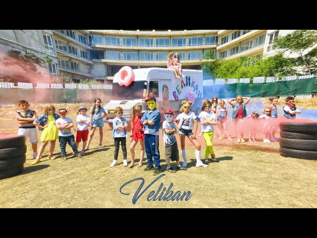 Детский хор Великан Танцуй со мной КЛИП Премьера 2017