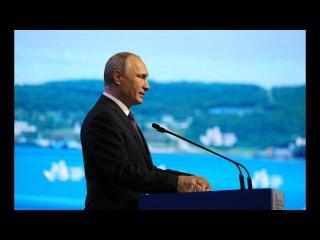 Путин открывает пленарное заседание Восточного экономического форума (ВЭФ 2017)   ...