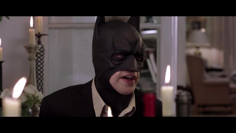 Бэтмен в классических мелодраммах 4 серия