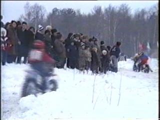 1991 год.Юноши МИФИ, толь Чкаловский, то ли Курчатовский - не помню уже. И на счет трассы сомневаюсь. Или Ясенево или Строгино.