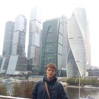 Макс Никульцев