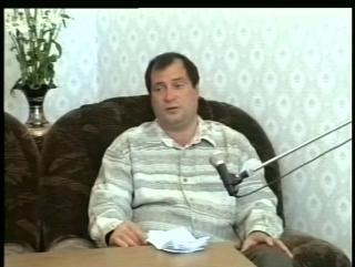С.Н. Лазарев - что означает выражение - идти за любовью 19970706otveti