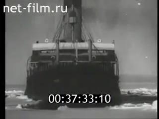 Подвиг во льдах 1928 _ A Feat in the Ice