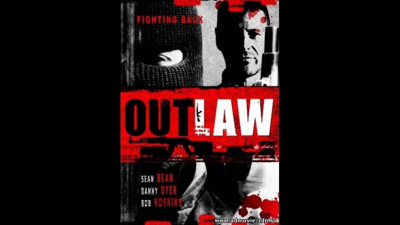 Outlaw 2007 Месть это война без правил Вне закона