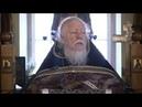 Протоиерей Димитрий Смирнов. Проповедь о причащении Святых Христовых Таин