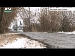 Более полутора тысяч человек в Алтайском крае не получили выплаты за паводок 2019 года