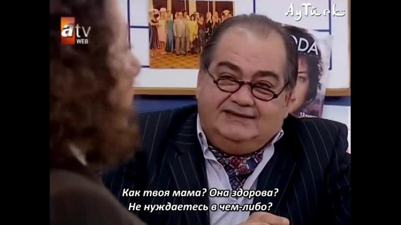 Aliye 52серия Неджи и Сухейла AyTurk рус суб