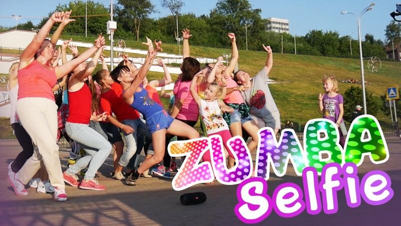 ЗУМБА танец с Selfie | Селфи во время танца? Легко!