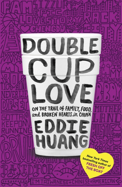 Double Cup Love On the Trail of Family, Food, and Broken Hearts in China by Eddie Huang