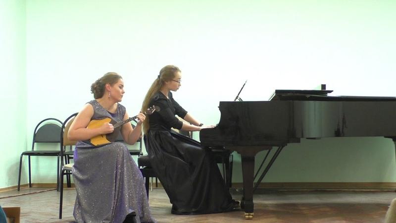 Тамарин Концерт для домры с ОРНИ 2 часть - Анастасия Вагина (домра), Анна Гачина (рояль)