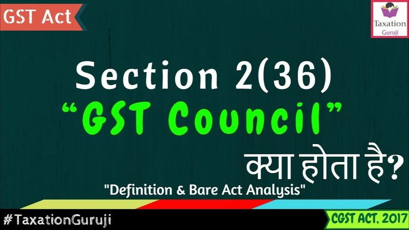 What Is GST COUNCIL | Article 279A | Section 2(36) | CGST Act Definition, Meaning