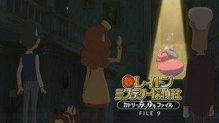 レイトンミステリー探偵社 ~カトリーのナゾトキファイル~: 摩天楼は猫色に Episode 009