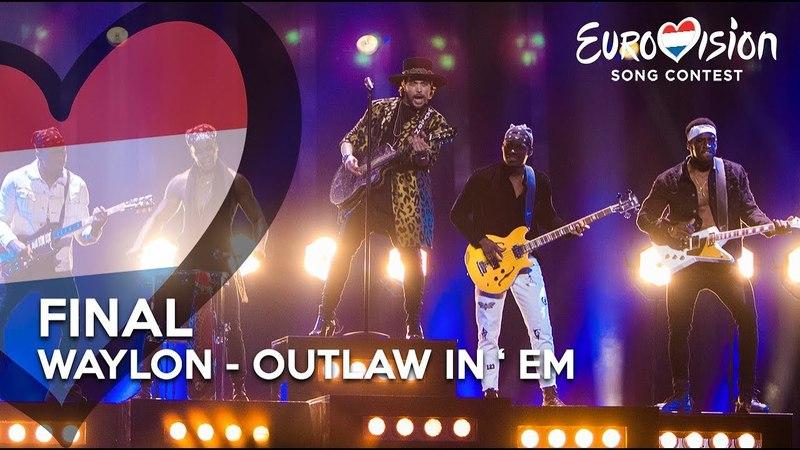 Waylon - Outlaw in Em - Eurovision Final | TeamWaylon
