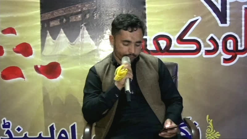 Rawalpindi Nagar House2019 03 22 Rajab15 Majlis Ahmad Husain Fakhr ud Din ShahadatHazratZainab