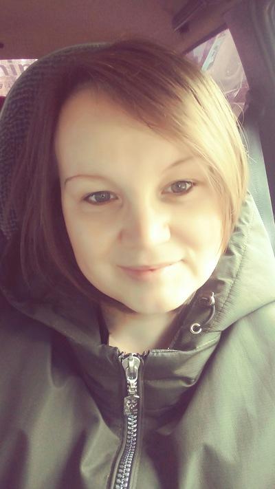 Аксана Рыбакова