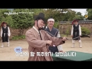 181003 EXO's D.O. @ tvN drama 100 Days My Prince behind the scene