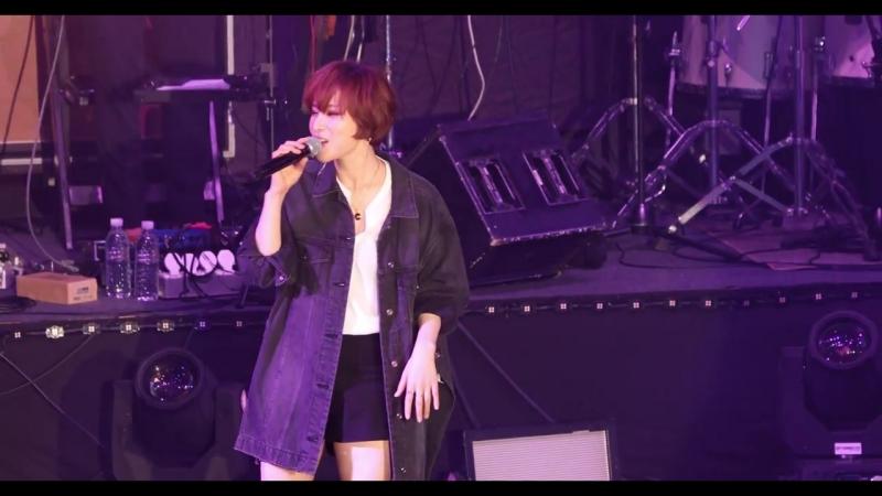 18.08.24 Gummy - LOVE RECIPE - JTN Live Concert
