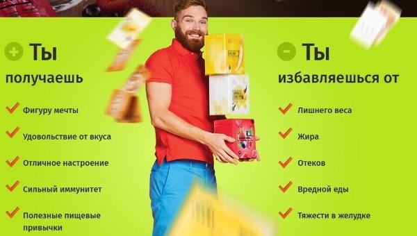 Энерджи Диет Пермь