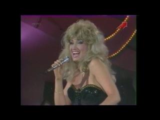 Угонщица - Ирина Аллегрова (Песня 94) 1994 год