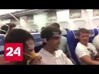 11 пассажиров со сломавшегося самолета из Антальи отказались лететь резервным бортом - Россия 24