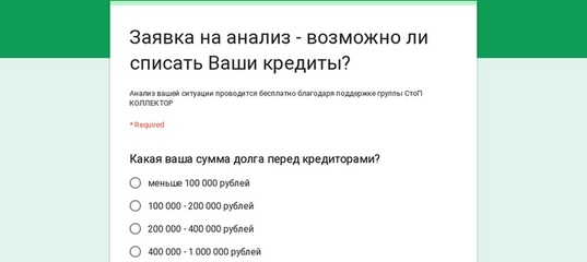 Онлайн заявка на кредит сбербанк екатеринбург