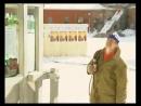 мини-сериал Русские страшилки. Часть 13