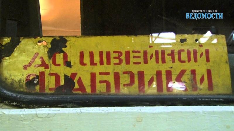 Видеоприложение к газете Дзержинские ведомости Дзержинский трамвай ушёл в историю