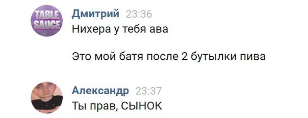 Александр Сахаров: ТАЙНА РАСКРЫТА!