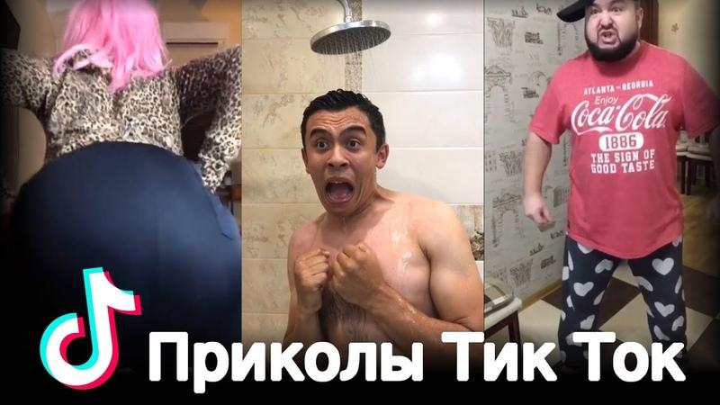 Тик Ток Скачать Бесплатно Анекдоты