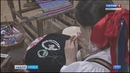 Kižin muasteriloin nerot ozuttelu avattih Petroskois