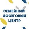 Центр развития Шаг Вперёд|Школа танца Зарина|Мск