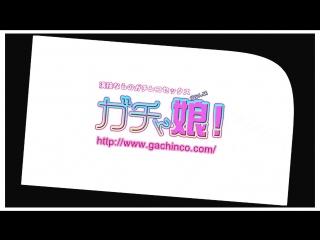 Gachinco (gachi1142) Tomoka [1080p]