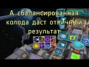 Arena: Galaxy Control - Контейнеры (Станция Озирис)