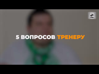 #24 ПВТ - Евгений  Брагинец тренер ФК Детскосельский