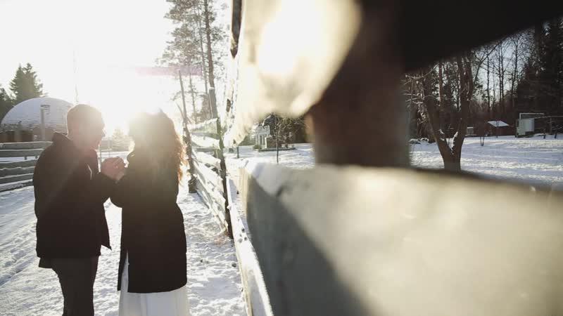 Пролог к свадебному фильму для Лилии и Андрея 01.12.2018 (всемчаю)
