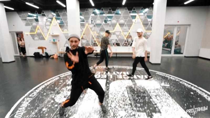 JiKay MNKN faet Gaby Henshaw Take me Not your dope remix Choreography by Drama Kings