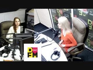 Настя Нижник - певица на Радио DFM 94.7 - Нижний Новгород
