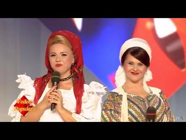 Minirecital Niculina Stoican şi Cornelia Rednic, în finala sezonului 3 Vedeta populară (@TVR1)