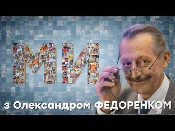 Ми 27 11 18 Сандра Лисовская Сніжана Черчович Дарина Король Юні таланти Одеси