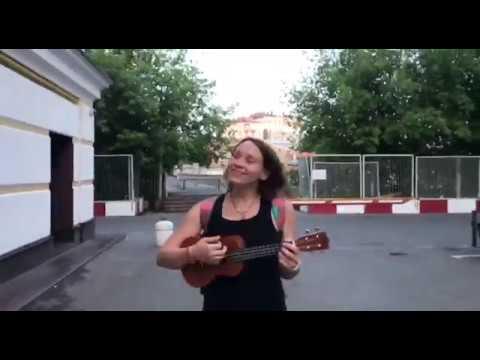 Riptide Vance Joy cover by Ludmila Shkodnikova
