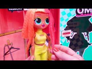 Новые ОГРОМНЫЕ Сестры Куклы ЛОЛ Сюрприз OMG Серия! Мультик LOL Families Surprise