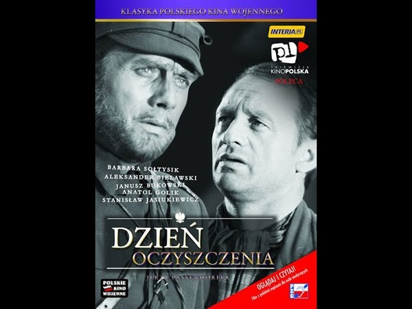 Фильм День прозрения Dzien oczyszczenia Польша 1969год