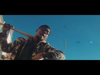 Mick Jenkins, Alex Wiley - . (Official Video)
