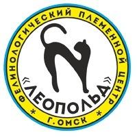 "Логотип ФПЦ ""Леопольд"", Омск FARUS"