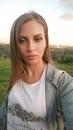 Личный фотоальбом Елизаветы Грабченко